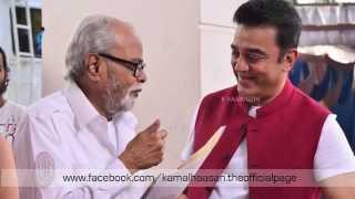 Kamal Haasan Wishing K Balachander To Get Well Soon