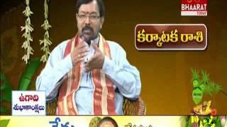 Gargeya siddhanti Rasi Phalalu I Panchanga Sravanam 2016 I Bhaarat Today