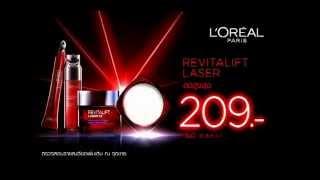 L'Oreal Paris - REVITALIFT LASER Night Cream Mask