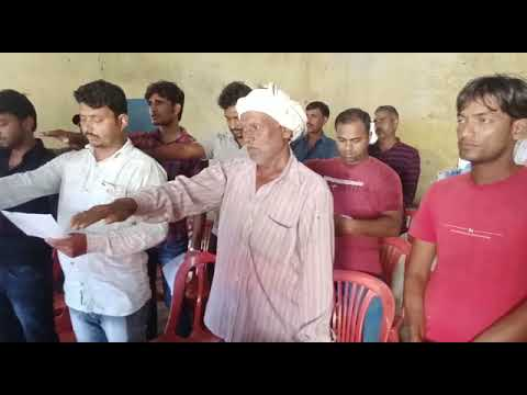 बलरामपुर जिले के गैंसडी विकासखण्ड में नव निर्वाचित ग्राम पंचायत सदस्यों को दिलाया गया स्पथ