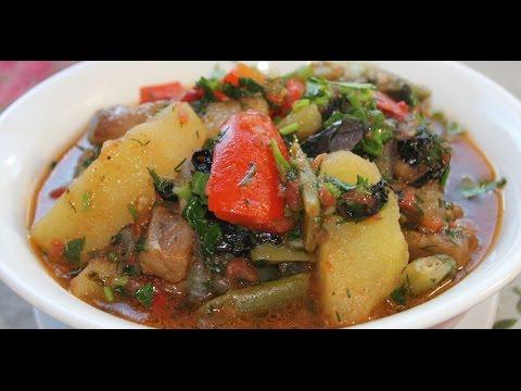 Аджапсандали №2 с картофелем и зеленой стручковой фасолью Романо