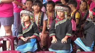 巴楠花部落小學開學進倉祭及揭碑儀式