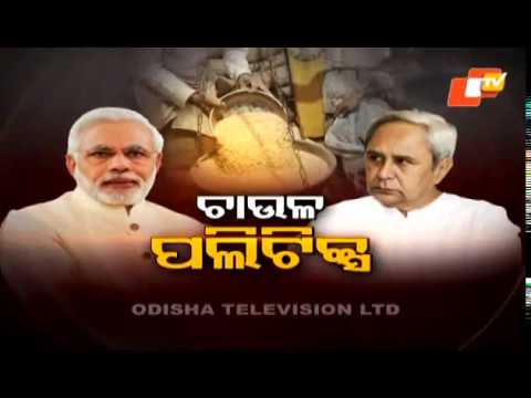 News@9 Discussion 16 April 2019