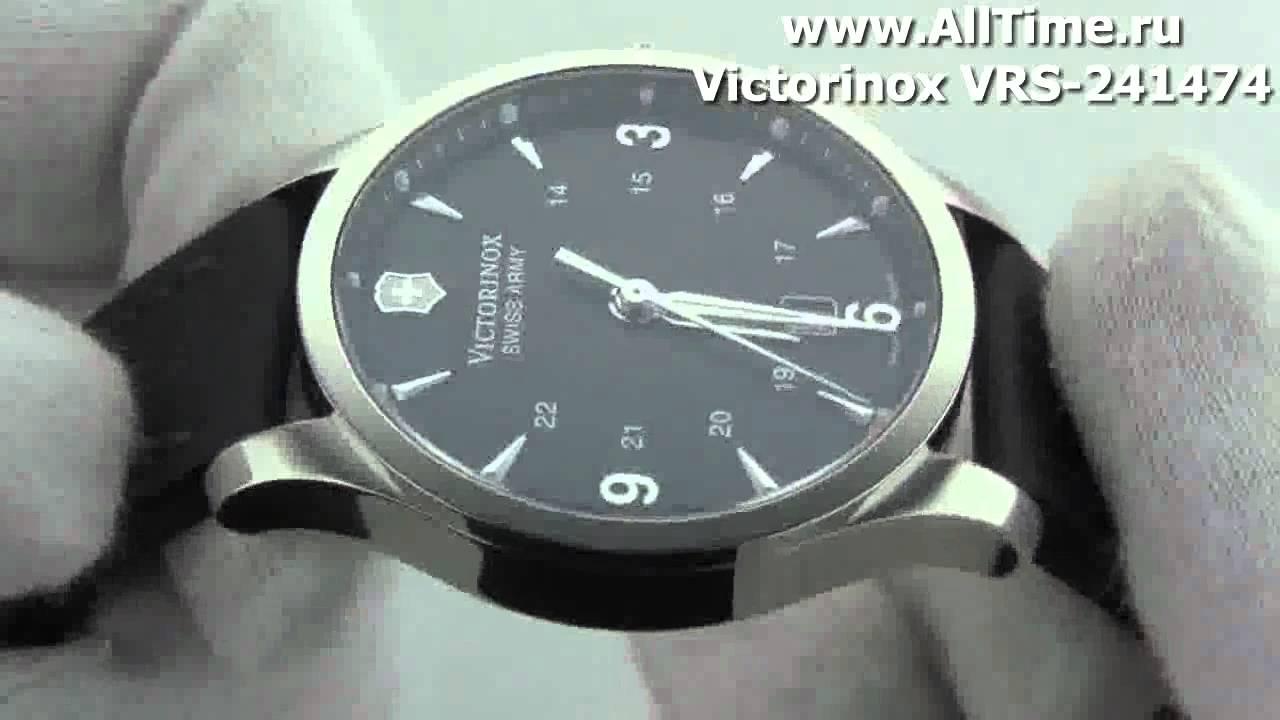 1bdb1939 Мужские наручные швейцарские часы Victorinox VRS-241474 - YouTube
