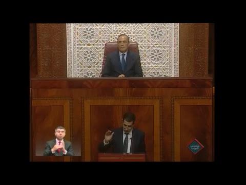 جلسة الأسئلة الشفهية المتعلقة بالسياسة العامة والتي أجاب عنها رئيس الحكومة بتاريخ 20-06-2017
