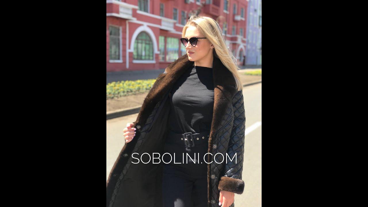 Модное пальто с мехом норки  Копенгаген Fur , стёганная ткань + элитный мех норки это 100% хит сезон