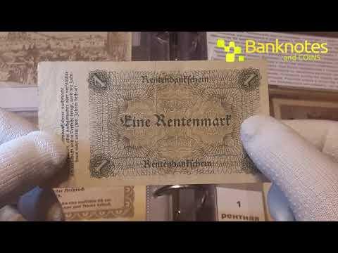 1 рентная земельная золотая марка 1923 Банкноты Германия Выпуск 1923 г. 250 рублей 1917 БРАК