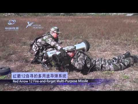 Red Arrow 12 HJ-12 China Chinese made one man portable fire and forget multi purpose guided missile