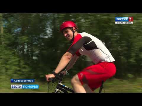 В Северодвинске прошёл открытый Чемпионат по триатлону