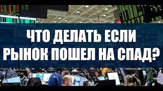10/19: Фьючерсы предвещают понижение акций, USD отражает напряженную динамику.