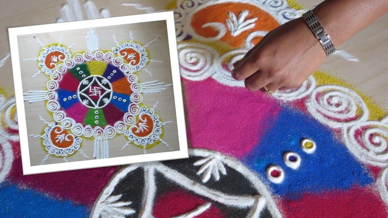 Latest Sanskar Bharti Rangoli Design   संस्कार भारती ... for Sanskar Bharati Rangoli Designs Blog  76uhy