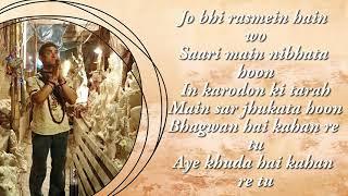 Bhagwan Hai Kahan Re Tu' FULL VIDEO Song | PK | Aamir Khan | Anushka Sharma | T-series