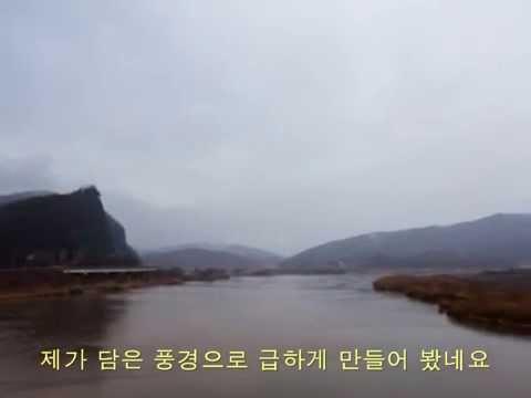 비와 외로움 - 바람꽃(보컬 박민규 락버전)
