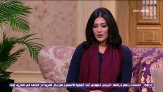 السفيرة عزيزة - دنيا صلاح عبد الله