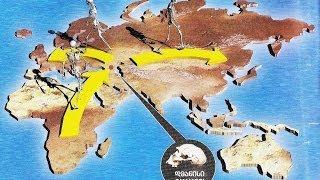 BBC: Великое Расселение Человека: Америка / Фильм 5-й.