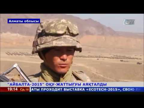 Несокрушимая Мощь Казахстана / Kazakh Force