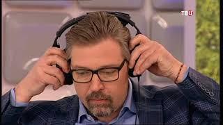 Как остановить потерю слуха. Доктор И...