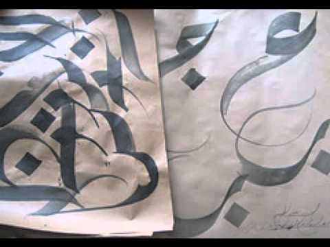 asemic writing and other pleasures