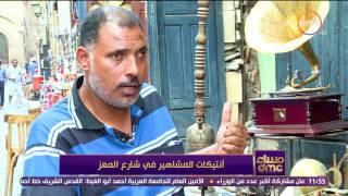 بالفيديو| تليفون فاتن حمامة يباع على الرصيف في شارع المعز
