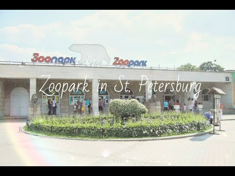 Leningrader Zoopark In St. Petersburg / Ленинградский зоопарк в Санкт-Петербурге