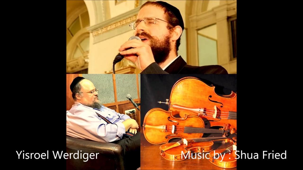 """כי הדלקתי נרותי- שרולי ורדיגר, לחן יוסי גרין, עיבוד יהושע פריד   """"Yisroel Werdyger"""""""