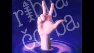 Riblja Čorba Poslednja pesma o tebi 2003 HI FI Centar