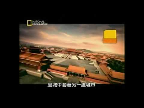 Beijing Travel Guide - Forbidden City 1