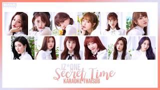 Download [THAISUB] IZONE - MEMORY / SECRET TIME (비밀의 시간