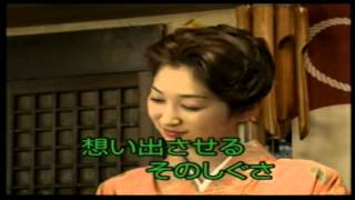 酒のやど香西かおり2012 - 05- 09 発売請支持正版!! 如有侵權, 請告知以...