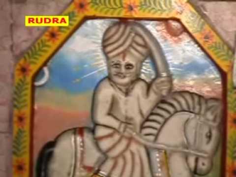 Bhomiya ji Bajan