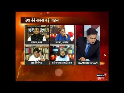 Aar Paar: Dekhen Karnal Purohit Ka Interview