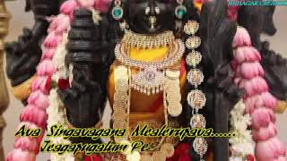 Kupita odivaruvala Amman song WhatsApp status in lyrics