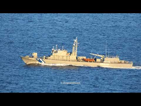 Hellenic Coast Guard OPV HCG 080 Agios Efstratios in Chios Strait.