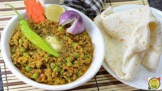 Vegetarian Keema Matar - Soya Keema - By Vahchef @ Vahrehvah.com