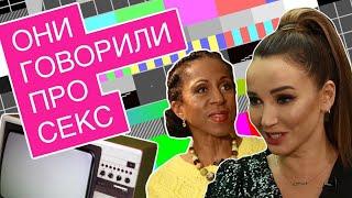Секс на ТВ: куда пропали откровенные шоу про ЭТО с Чеховой и Хангой? Проект: ПОКОЛЕНИЕ #1