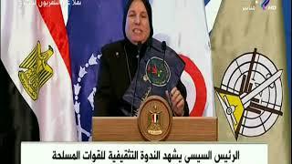 والدة الشهيد محمد سمير إدريس للرئيس السيسي: أنا وولادي وأحفادي فداء تراب مصر
