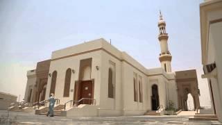 Sheikh Hamdan Bin Zayed Al Nahyan Mosque - مسجد الشيخ حمدان بن زايد آل نهيان