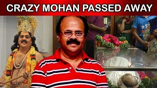 Actor and writer Crazy Mohan passed away