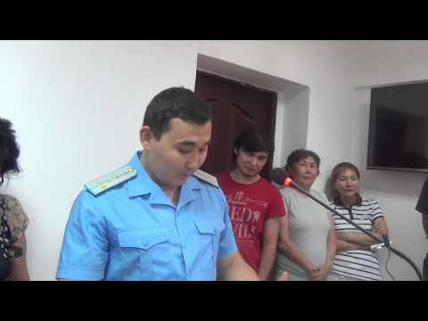 Речь прокурора, запросившего для Е. Нарымбаева 15 суток
