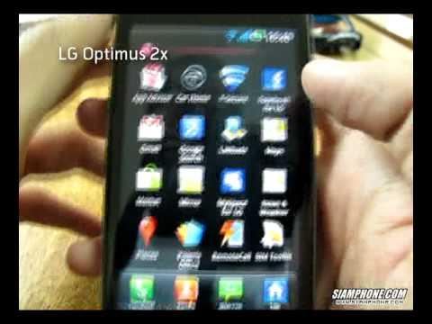 LG Optimus 2x UI [2/4]