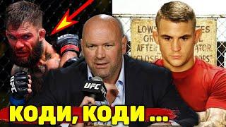 Завершение карьеры в UFC/Коди Гарбрандт-Роб Фонт/Порье о лоукиках с Конором/Кевин Ли