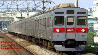 Repeat youtube video 【走行音】東急8500系〈急行〉東武動物公園→大手町 (2014.2.15)