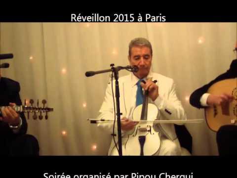 L'Ange Blanc Hamdi Benani à Paris Réveillon 2015