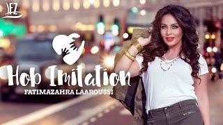 Fatima Zahra Laaroussi - Hob Imitation  - فاطمة الزهراء العروسي