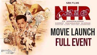 NTRBiopic Movie Launch Full Event - Nandamuri Balakrishna   Teja   M.M. Keeravaani