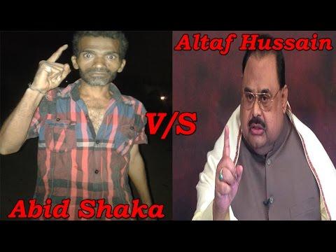 Abid Shaka V/S Altaf Hussain