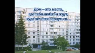Купить квартиру в Харькове на Салтовке ул.  Салтовское шоссе, 242б Продажа квартир в Харькове(, 2016-03-23T21:35:37.000Z)
