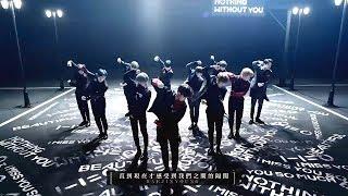 【中字】Wanna One 'Beautiful' (Performance Ver.)
