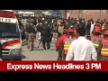 Express News Headlines - 03:00 PM | 21 February 2017