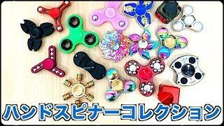 ハンドスピナーコレクション!民族に四角いスピンキューブ!?【ココロマン普段の様子】Spin Cube Fidget Spinner Unboxing and Review thumbnail